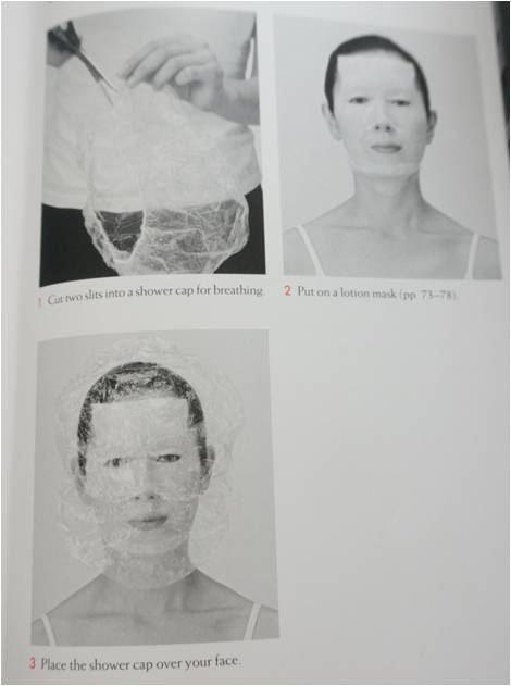 lotion mask5
