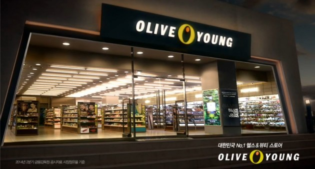 olive-young-1