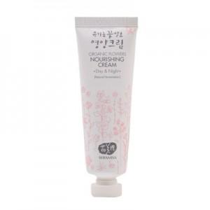 Kem dưỡng cung cấp độ ẩm lên men hữu cơ cho da thường và khô Whamisa Organic Flowers Nourishing Cream