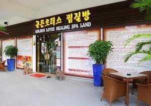 Jjim Jil Bang Golden Lotus Spa