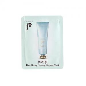The History of Whoo(Han): Honey Ginseng Sleeping Mask
